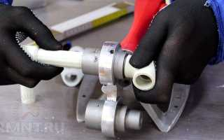 Соединение полипропиленовых труб: тонкости монтажа