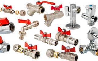 Для чего и как применяется запорно-регулирующая арматура для отопления