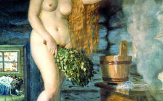 Гигиена в древней Руси: как мылись наши далекие предки