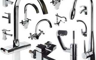 Виды водопроводных кранов и смесителей: краткий обзор