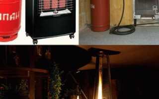 Альтернативные устройства обогрева – газовые отопители для дачи