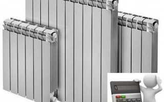 Расчет секций радиаторов по площади помещения: как рассчитать мощность и отопительные приборы