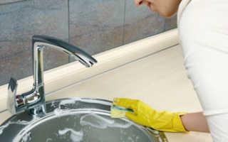 Как очистить раковину от налета: обзор эффективных средств