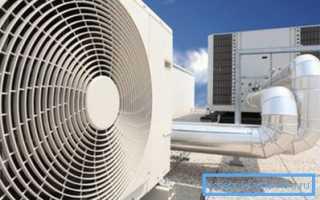 Отопление и вентиляция: нормы, правила, особенности