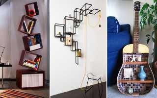6 причудливых полок, которые висят дома у творческих людей