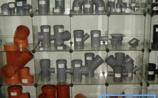Размеры пластиковых труб для канализации: ГОСТ и реальный ассортимент