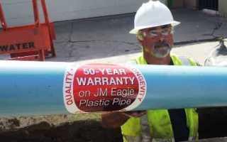 Размеры пластиковых труб согласно действующим стандартам и области их применения