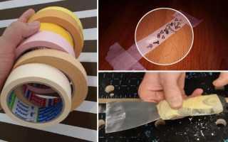 5 способов использовать малярную ленту не только для ремонта