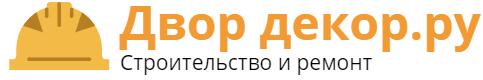 dvor-decor.ru